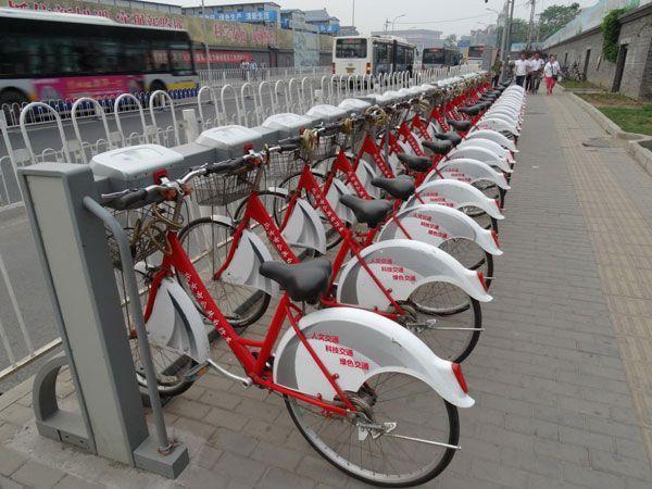 bicicletas pekin