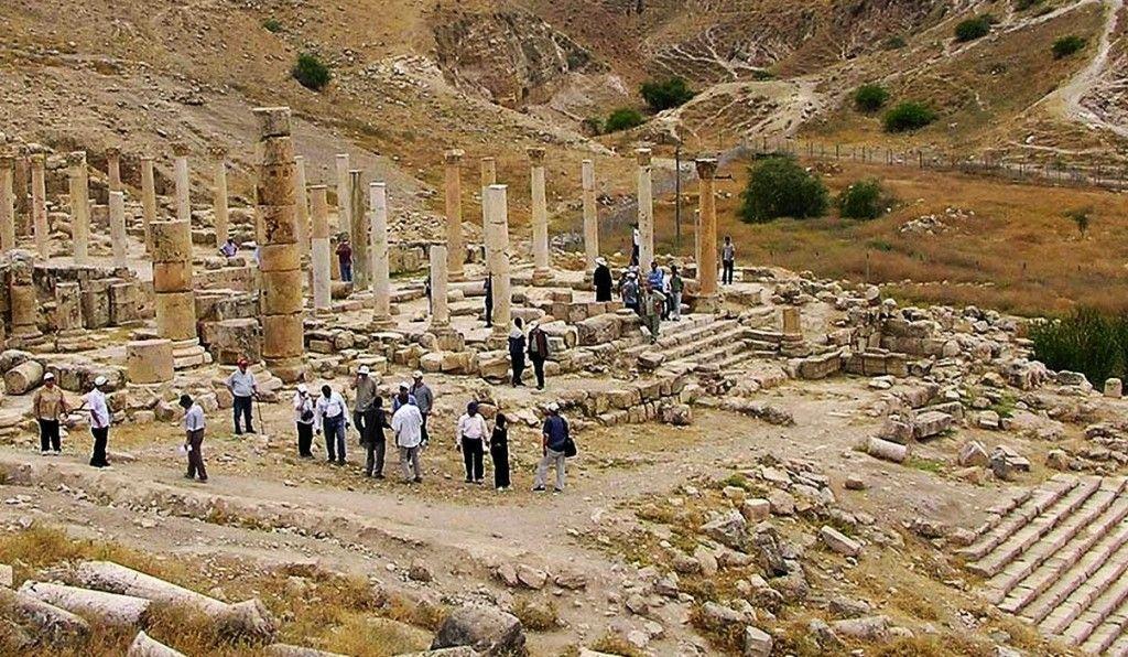 Ruinas de Pella